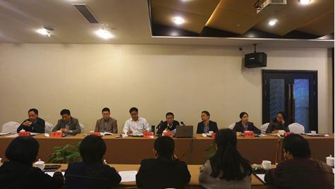 浙江工商大学统计学科建设研讨会成功举办
